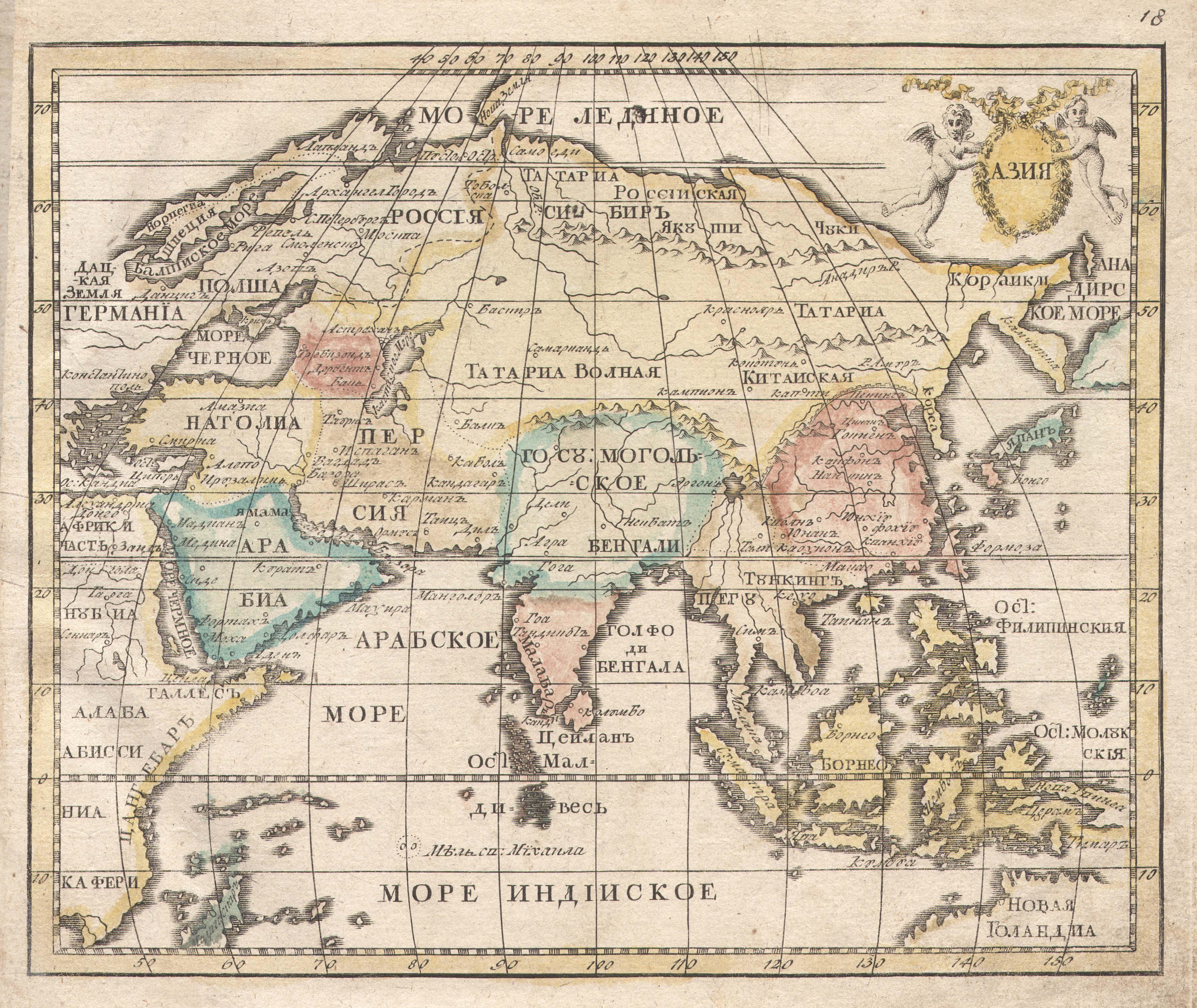 Русская карта Азии 1737 год